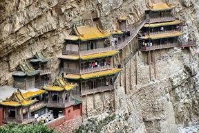 Xuankongsi_hanging_temple_thumbnail