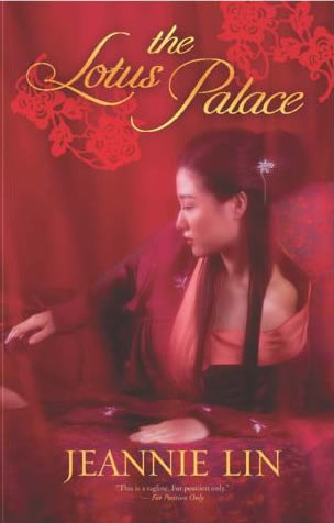 lotus_palace_cover_sample