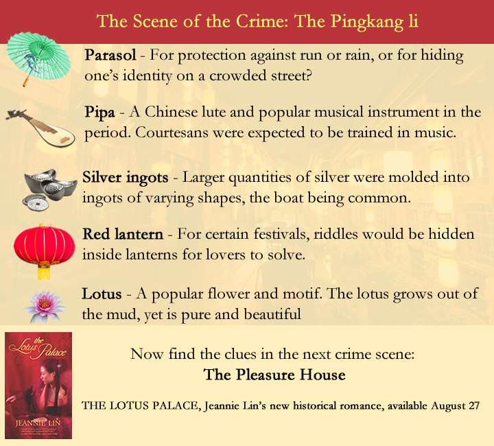 answers_crime_scene1_pingkang_li.fw