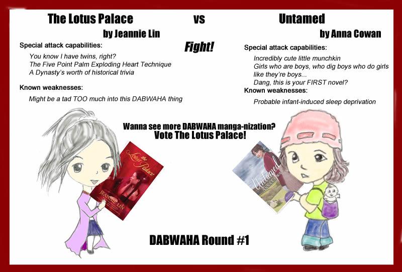 dabwaha_round1_color