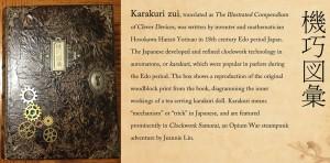 book_karakuri